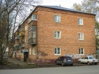Можайск, Коммунистическая ул, дом 31