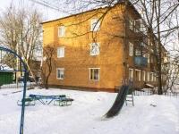 Можайск, Коммунистическая ул, дом 33