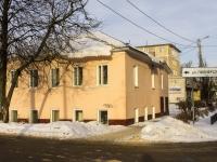 Можайск, Коммунистическая ул, дом 53