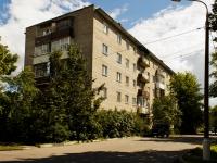 Можайск, улица Красноармейская, дом 1. многоквартирный дом