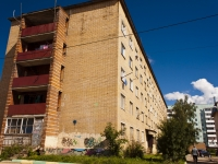 Mozhaysk, Mira st, house 6Б. Apartment house
