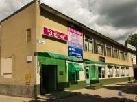 Mozhaysk, Mira st, 房屋 9. 商店