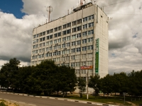 Mozhaysk, Mira st, integrated plant