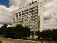 Можайск, улица Мира, комбинат