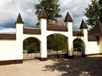 Mozhaysk, Mira st, park
