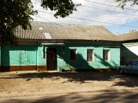 Mozhaysk, Frunze st, house 5. store