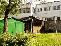 Можайск, улица Фрунзе, дом 14. многоквартирный дом
