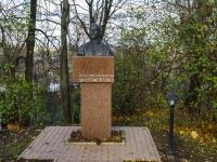 Mozhaysk, Gerasimov st, 纪念碑