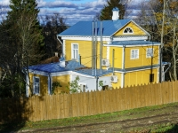 Mozhaysk, Gerasimov st, house5