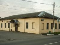 Можайск, Красных Партизан ул, дом 16