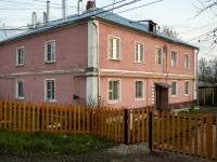 Можайск, Красных Партизан ул, дом 18