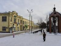 Можайск, площадь Никольская. часовня
