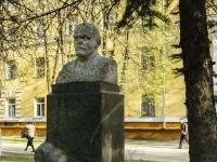 Мытищи, улица Институтская 2-я. памятник В. И. Ленину