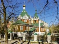 улица Селезнёва, дом 32. храм Донской иконы Божией Матери