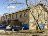 Рупасовский 1-й переулок, дом 9. офисное здание