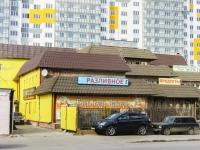 улица Белобородова, дом 2. многофункциональное здание