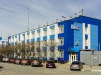 улица Белобородова, дом 6. многофункциональное здание