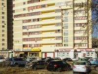 Мытищи, Воровского ул, дом 1