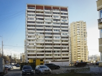улица Воровского, дом 3. многоквартирный дом