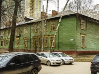 Мытищи, Воровского ул, дом 10