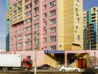 Мытищи, Комарова ул, дом 6