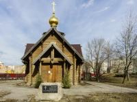 Новомытищенский проспект, дом 3. храм Введения Пресвятой Богородицы