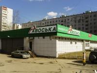 Олимпийский проспект, дом 34. магазин