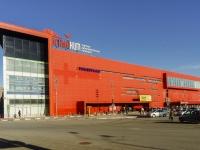 Мытищи, проезд Шараповский. торгово-развлекательный комплекс Красный Кит
