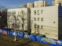 Мытищи, проезд Шараповский. торговый центр