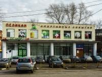 улица Вокзальная Площадь, дом 2А. магазин