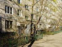 Мытищи, Семашко ул, дом 21
