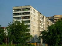 Noginsk, Sovetskaya st, house 1. Apartment house