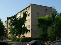 Ногинск, Советская ул, дом 39