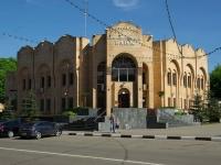 诺金斯克市, Sovetskaya st, 房屋 45. 银行