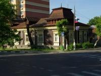 Ногинск, Советская ул, дом 100