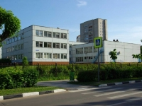 Noginsk, gymnasium Богородская гимназия Ногинска, Sovetskaya st, house 101