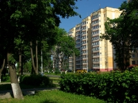 Noginsk, The 3rd Internatsional st, house 41А. Apartment house