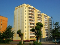 Noginsk, The 3rd Internatsional st, house 41. Apartment house