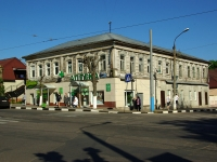 Noginsk, The 3rd Internatsional st, house 46. drugstore