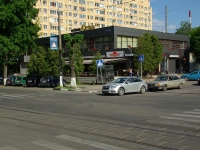 Noginsk, The 3rd Internatsional st, house 53. restaurant