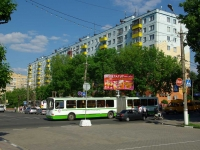 Noginsk, The 3rd Internatsional st, house 57. Apartment house