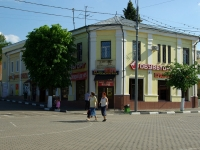 Noginsk, The 3rd Internatsional st, house 65. store