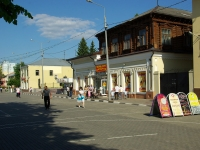 Noginsk, The 3rd Internatsional st, house 67А. store