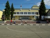 Ногинск, 3-го Интернационала ул, дом 67