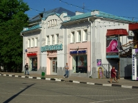 Noginsk, The 3rd Internatsional st, house 68. store