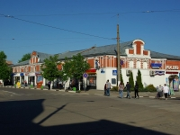 Noginsk, The 3rd Internatsional st, house 72. shopping center