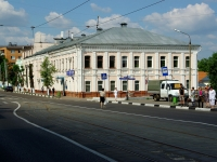 "Noginsk, office building ""Почта России"", The 3rd Internatsional st, house 74"