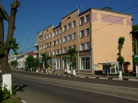 Noginsk, The 3rd Internatsional st, house 77. Apartment house