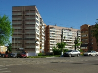 Noginsk, The 3rd Internatsional st, house 84. Apartment house