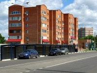 Noginsk, The 3rd Internatsional st, house 92. Apartment house